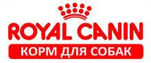 Royal Canin корма из Франции для щенков и собак