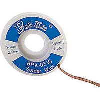 Оплетка 8PK-031C (2,5 мм, длина 1,5м)