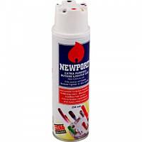 Газ высокой очистки- NEWPORT-250 mls