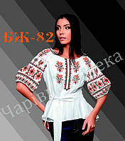 Женская вышитая блузка (заготовка) БЖ-82