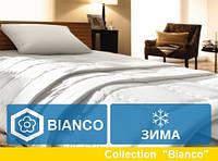 Одеяло шелковое зимнее BIANCO