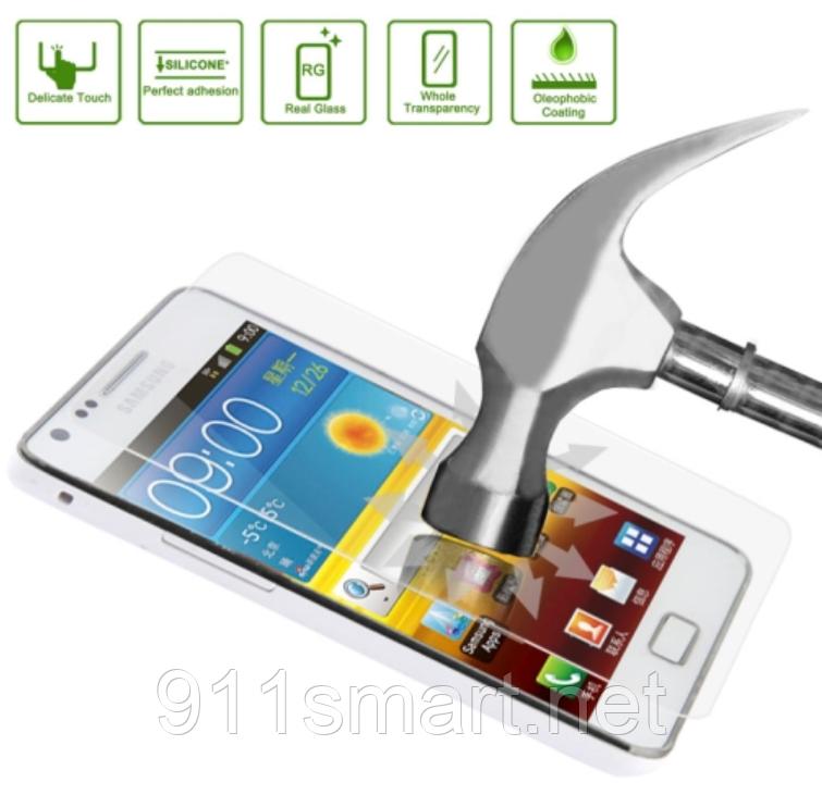 Защитное стекло Samsung Galaxy S2 i9100