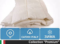 Одеяло шерстяное зимнее детское Экстра Премиум Carmela