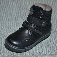 Ботинки на липучках мальчик зима Palaris размер 27 28 29 30