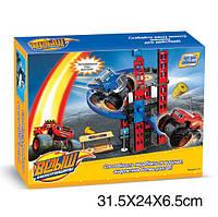 Паркинг YF7788-2 (1481709) (60шт/2) в коробке 47*30*6, 5 см.