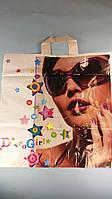 """Пакет полиэтиленовый с петлевыми ручками и логотипом,   д """" Диско"""" (40*44) (50 шт)"""