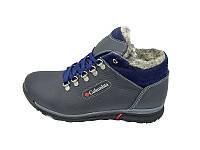 Мужские зимние ботинки с нат.кожи Stael K-2 Blue р: 42 44 45
