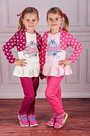 Нарядный костюм для девочки Стар (лосины+туника) 86, 98, 110 см
