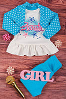 Нарядный костюм для девочки Стар (лосины+туника) 98, 110 см