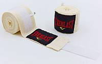 Бинты боксерские (2шт) хлопок ELAST UR BO-6268-2(N)