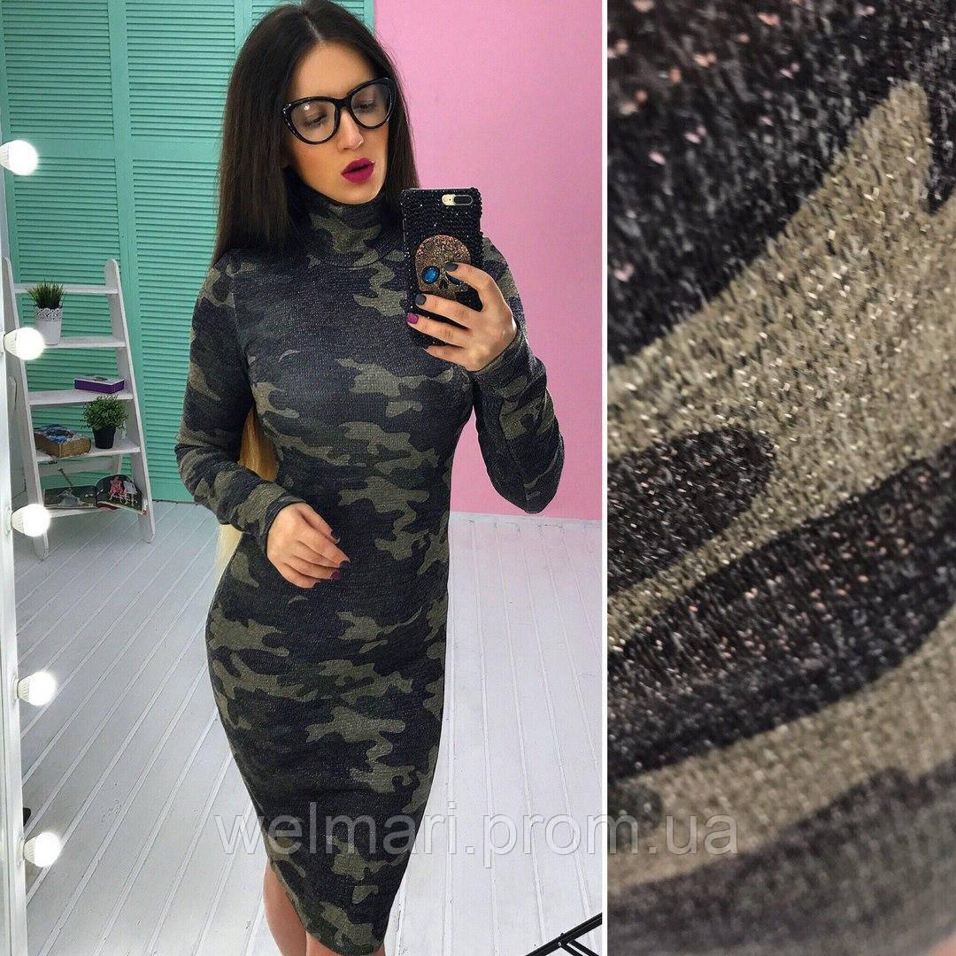 Женское  оригинальное платье гольф - Wel_Mari интернет-магазин женской одежды оптом и в розницу от производителя в Харькове