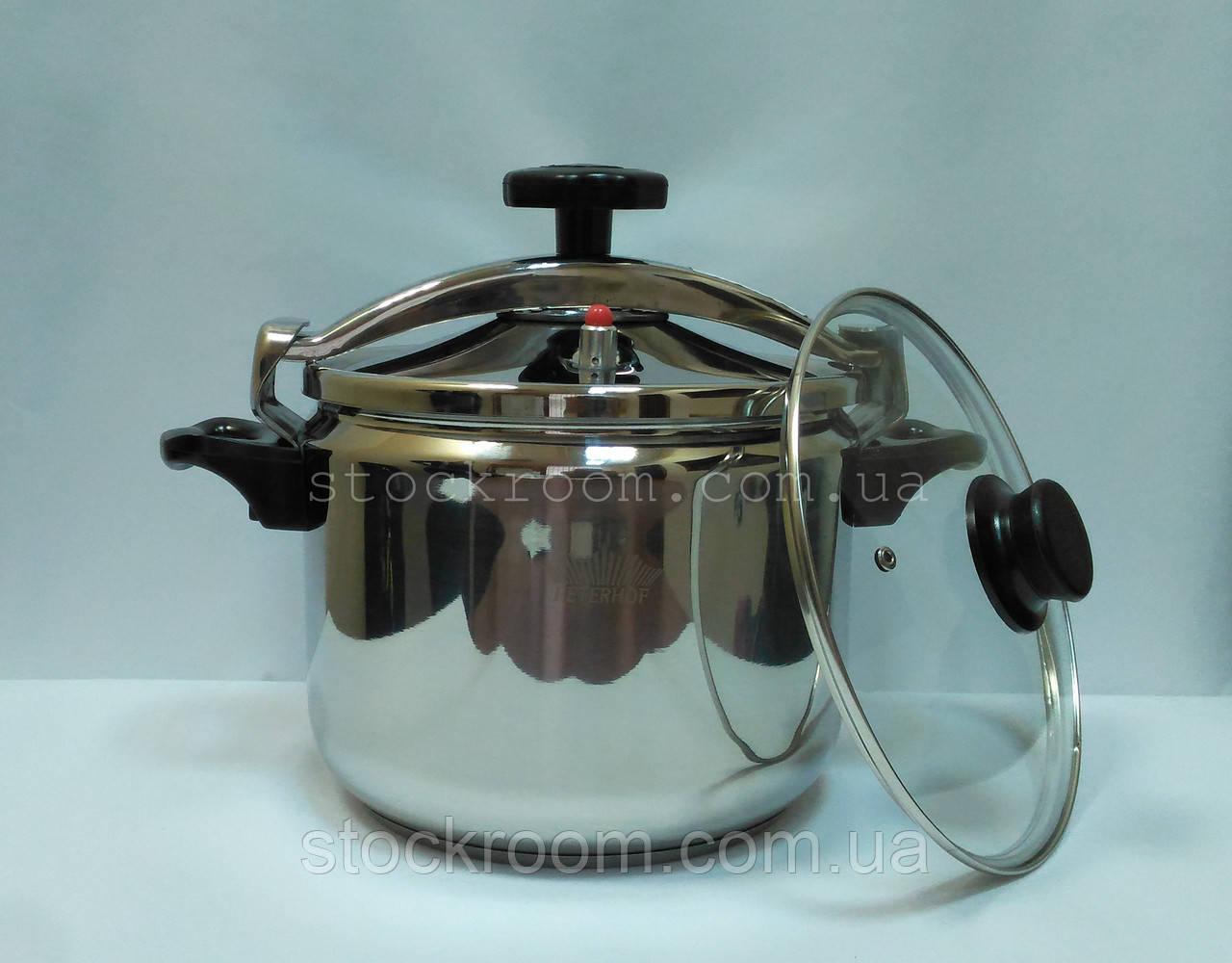 Скороварка  PETERHOF PH  15779 -10 из нержавеющей стали