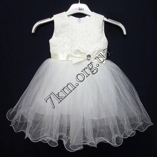 9196280f7dd Платье нарядное бальное детское 2-3 года