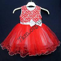 de40272aac2 Платье нарядное бальное детское 2-3 года