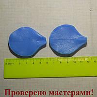 Вайнер Лепесток универсальный для ириса, орхидеи, 6х5 см