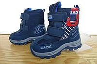 Ботинки для мальчика СМ43(27-32)