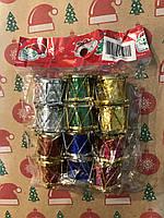Новогодние игрушки Барабаны 2.5 см 12 шт