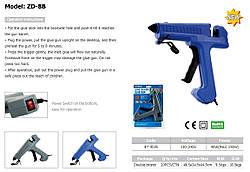 """Клеевой пистолет 11мм -40-150Вт """"Prowest"""" ZD-8B.с выкл"""
