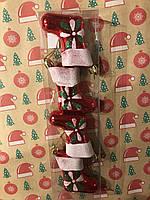 Набор сапог новогодний  для украшения елки 6 шт