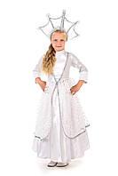 Детский костюм Зимушка-зима Царская, рост 110-140 см