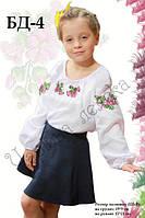 Детская вышиванка (заготовка)