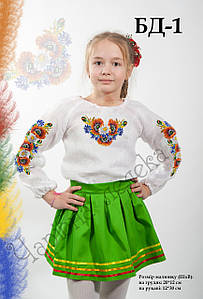 Заготовка под вышитую детскую блузку маки 2-10 лет