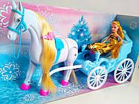 Большая карета с лошадью, сама ходит, музыка,принцесса,аксессуары