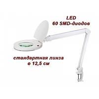 Лампа-лупа светодиодная 6025-8 LED (5D), косметологическая лампа-лупа ледовская, увеличительная