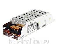 Блок питания 12V для светодиодной ленты 120W(10A)