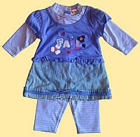 """Комплект голубой для девочки """"Пеппи"""": платье, лосины, р.74 см"""