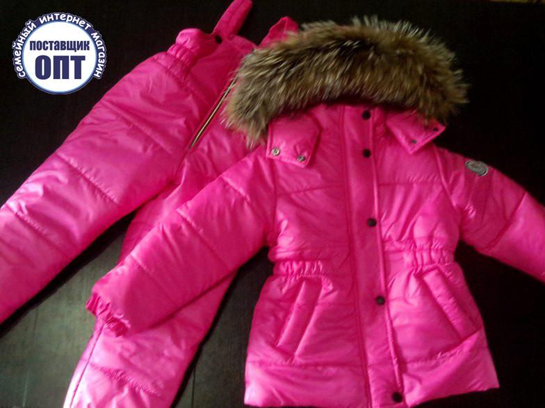 Зимний комплект - костюм под резинку