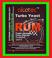 "Дрожжи спиртовые Alcotec Rum Turbo Yeast, 73г. ""Hambleton Bard"" (Великобритания)"