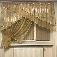 Кухонная штора Милана Золотистый
