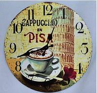 Часы настенные 503-16