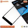 Захисне скло Mocolo Xiaomi Mi Max 2 Full cover (Black)