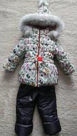 Детский зимний костюм: куртка и комбинезон для девочки. Внутри - на съемной овчине.