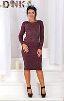 ДС1282/1 Костюм ангоровый кофта+юбка размеры 50-56, фото 2