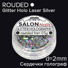 SA Блестки в баночке фигурные Glitter Holo Laser Silver Rounded - круглые голограф (диаметр 1мм) 4,6г (0,5г)