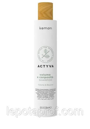 Шампунь для придания волосам объема KEMON ACTYVA VOLUME & CORPOSITA SHAMPOO NEW 250 ml