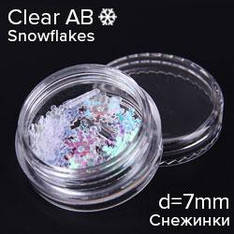 SA Блестки в баночке фигурные Snowflakes Clear AB - снежинки прозрачные (диаметр 7мм) 4,5г (0,35г)