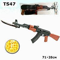 """Автомат TS47 (35500394) (72шт/2)""""Калашников"""" пульки в пакете 71*20см"""