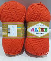 Alize Cashmira -259 морковный