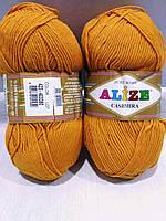 Alize Cashmira - 423 оранжевый