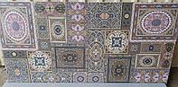 Плитка керамическая для пола керамогранит Aladdin B Большой Размер. Доставка недорого