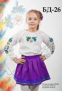 Детская блузка под бисер  БД 26