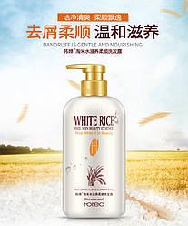 """Поживний шампунь """"Bioaqua"""" з екстрактом ферментованого рису. 300ml"""