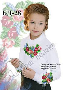 Детская блузка под бисер БД 28