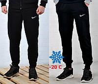 Теплые спортивные брюки, штаны Nike, на манжетах зимние!