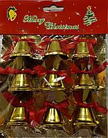 Рождественские золотые колокольчики