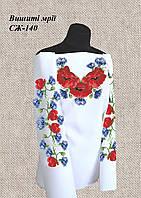 Женская заготовка сорочки СЖ-140, фото 1